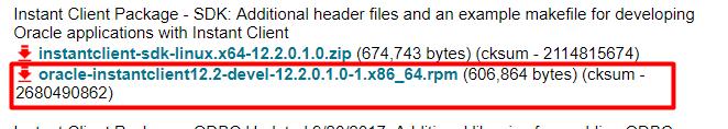 Instant Client Devel Linux x86-64(64-bit)